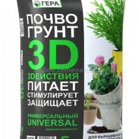 3D Почвогрунт Гера