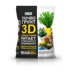 """3D Почвогрунт """"Цветочный""""  Гера"""