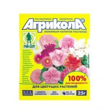 Для цветущих растений  (Агрикола)