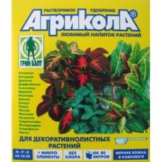 Агрикола для декоративных растений