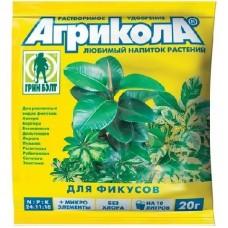 Агрикола для Фикусов