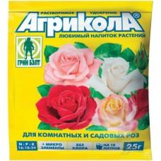 Для комнатных  и садовых Роз (Агрикола)