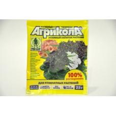 Для комнатных растений  (Агрикола)