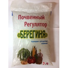 Агроперлит Берегиня