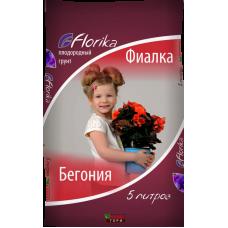 Бегония-Фиалка Лама Торф Флорика (плодор.грунт)