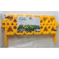 Бордюр Узорный (18х300см) желтый