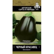 Баклажан Чёрный красавец