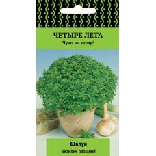 Базилик овощной Шалун