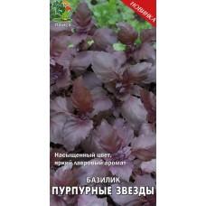 Базилик овощной Пурпурные звезды