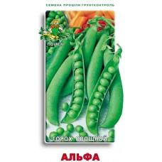 Горох овощной Альфа