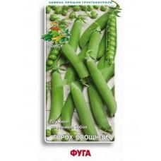 Горох овощной Фуга