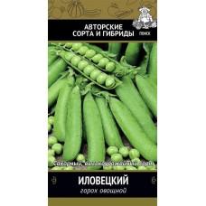 Горох овощной Иловецкий