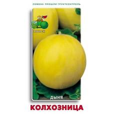Дыня Колхозница 749/753