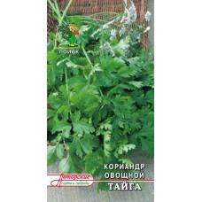 Кориандр овощной Тайга