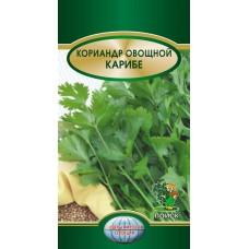 Кориандр овощной Карибе