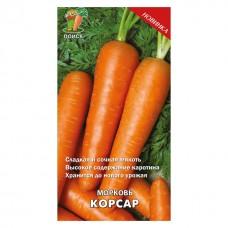 Морковь Корсар
