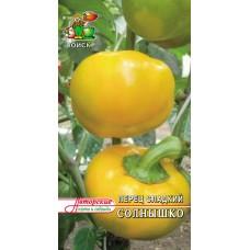 Перец сладкий Солнышко