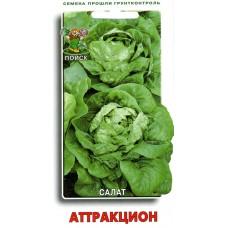 Салат Аттракцион