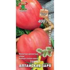Томат Алтайская заря