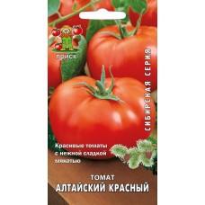 Томат Алтайский красный
