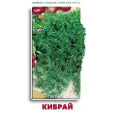 Укроп Кибрай