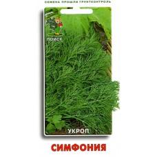 Укроп Симфония