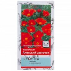 Эшшольция Аленький Цветочек