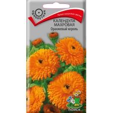 Календула махровая Оранжевый король
