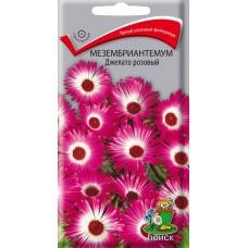 Мезембриантемум Джелато розовый