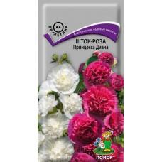 Шток-роза Принцесса Диана