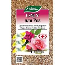 Удобрение органо-минеральное для Роз ОМУ (Буйский)